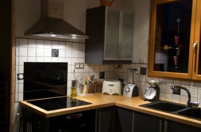 achat credence cuisine noir et blanc cr dences cuisine. Black Bedroom Furniture Sets. Home Design Ideas