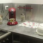credence cuisine 30 cm