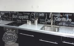 Achat credence cuisine imprimee cr dences cuisine - Credence autocollante cuisine ...