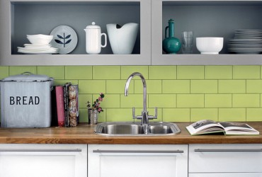 credence cuisine ikea rouge cr dences cuisine. Black Bedroom Furniture Sets. Home Design Ideas