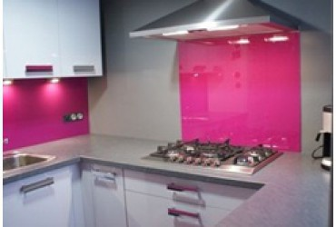 credence cuisine effet miroir cr dences cuisine. Black Bedroom Furniture Sets. Home Design Ideas
