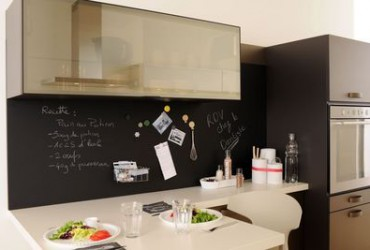 cr dences cuisine inspiration cr dence pour toute la cuisine. Black Bedroom Furniture Sets. Home Design Ideas
