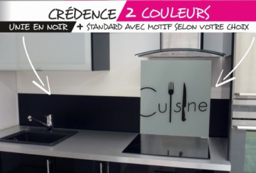 couleur credence avec cuisine grise cr dences cuisine. Black Bedroom Furniture Sets. Home Design Ideas